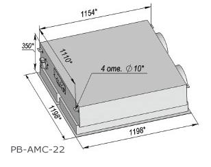 Распределитель воздуха РВ-АМС-22