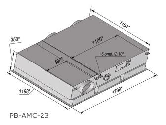 Распределитель воздуха РВ-АМС-23